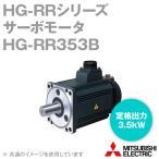 取寄 三菱電機 HG-RR353B サーボモータ HG-RRシリーズ (超低慣性・中容量) 電磁ブレーキ付 (定格出力容量 3.5kW) (慣性モーメント 11.8J) NN