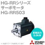 取寄 三菱電機 HG-RR503 サーボモータ HG-RRシリーズ (超低慣性・中容量) (定格出力容量 5.0kW) (慣性モーメント 12J) NN