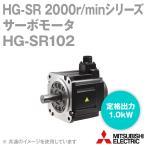 取寄 三菱電機 HG-SR102 サーボモータ HG-SR 2000r/minシリーズ (中慣性・中容量) (定格出力容量 1.0kW) (慣性モーメント 11.6J) NN
