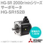 取寄 三菱電機 HG-SR152B サーボモータ HG-SR 2000r/minシリーズ 200Vクラス 電磁ブレーキ付き (中慣性・中容量) (定格出力容量 1.5kW) NN