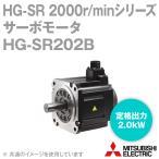 取寄 三菱電機 HG-SR202B サーボモータ HG-SR 2000r/minシリーズ 200Vクラス 電磁ブレーキ付き (中慣性・中容量) (定格出力容量 2.0kW) NN