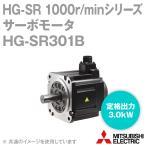 取寄 三菱電機 HG-SR301B サーボモータ HG-SR 1000r/minシリーズ  電磁ブレーキ付き (中慣性・中容量) (定格出力容量 3.0kW) NN