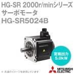 取寄 三菱電機 HG-SR5024B サーボモータ HG-SR 2000r/minシリーズ 400Vクラス 電磁ブレーキ付き (中慣性・中容量) (定格出力容量 5.0kW) NN
