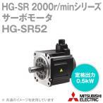 取寄 三菱電機 HG-SR52 サーボモータ HG-SR 2000r/minシリーズ 200Vクラス (中慣性・中容量) (定格出力容量 0.5kW) NN