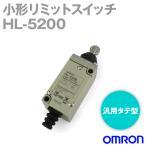 オムロン(OMRON) HL-5200 小形リミットスイッチ HLシリーズ (シール・ローラ・プランジャ形) NN
