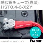 取寄 肉厚熱収縮チューブ (赤) 収縮前内径10.2φmm 長さ152mm HST0.4-6-X2Y (10本セット) NN