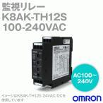 取寄 オムロン(OMRON)  K8AK-TH12S 100-240VAC 監視リレー (AC100〜240V)  温度警報器  NN