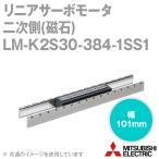 取寄 三菱電機 LM-K2S30-384-1SS1 リニアサーボモータ LM-K2シリーズ 二次側(磁石) (幅 101mm) (長さ 384mm) NN
