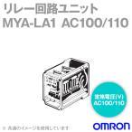 取寄 オムロン(OMRON) MYA-LA1 AC100/110 (有接点アナンシェータ) NN