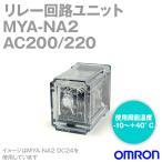 オムロン(OMRON) MYA-NA2 AC200/220 (有接点アナンシェータ) NN