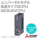 取寄 三菱電機 Q03UDVCPU ユニバーサルモデル高速タイプQCPU (入出力点数: 4096点) (入出力デバイス点数: 8192点) (30Kステップ) NN