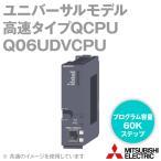 取寄 三菱電機 Q06UDVCPU ユニバーサルモデル高速タイプQCPU (入出力点数: 4096点) (入出力デバイス点数: 8192点) (60Kステップ) NN
