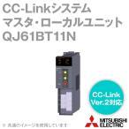 取寄 三菱電機 QJ61BT11N MELSEC Qシリーズ シーケンサ NN