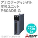 取寄 三菱電機 R60AD8-G チャンネル間絶縁アナログ-デジタル変換ユニット (アナログ入力点数: 8点) (デジタル出力: 16ビットバイナリ) (40ピンコネクタ) NN