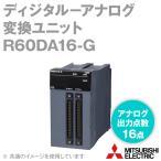 取寄 三菱電機 R60DA16-G チャンネル間絶縁デジタル-アナログ変換ユニット (アナログ出力点数: 16点) (デジタル入力: 16ビットバイナリ) (40ピンコネクタ) NN