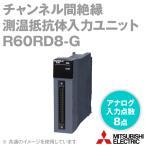 取寄 三菱電機 R60RD8-G チャンネル間絶縁測温抵抗体入力ユニット (アナログ入力点数: 8点) (出力: 16ビット符号付バイナリ) (40ピンコネクタ接続)
