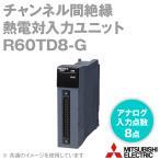 取寄 三菱電機 R60TD8-G チャンネル間絶縁熱電対入力ユニット (アナログ入力点数: 8点) (出力: 16ビット符号付バイナリ) (40ピンコネクタ接続) NN