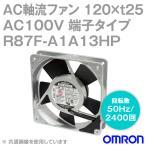 オムロン(OMRON) R87F-A1A13HP AC軸流ファン 100V (120×t25 端子タイプ) (回転数 50Hz 2400回) NN