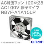 取寄 オムロン(OMRON) R87F-A1A15LP AC軸流ファン 100V (120×t38 端子タイプ) (回転数 50Hz 2100回) NN