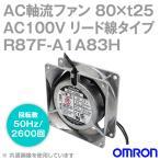 オムロン(OMRON) R87F-A1A83H AC軸流ファン 100V (80×t25 リード線タイプ) (回転数 50Hz 2600回) NN