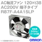 取寄 オムロン(OMRON) R87F-A4A15LP AC軸流ファン 200V (120×t38 端子タイプ) (回転数 50Hz 2100回) NN