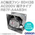 オムロン(OMRON) R87F-A4A83H AC軸流ファン 200V (80×t38 端子タイプ) (回転数 50Hz 2600回) NN