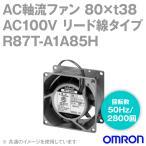 取寄 オムロン(OMRON) R87T-A1A85H (AC軸流ファン)NN