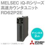取寄 三菱電機 RD62P2E 高速カウンタユニット (2チャンネル) (計数速度: 200/100/10kpps) (40ピンコネクタ接続) (トランジスタ ソース出力) NN