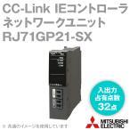 取寄 三菱電機 RJ71GP21-SX CC-Link IEコントローラネットワークユニット (光ファイバケーブル) (管理局/通常局) (通信速度: 1Gbps) (最大接続局数: 120台) NN
