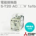 三菱電機 S-T20 1a1b 電磁接触器 (補助接点: 1a1b) (代表定格18A) (DINレール・ねじ取付) (充電部保護カバー) NN