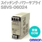 オムロン(OMRON) S8VS-06024 スイッチング・パワーサプライ (ねじ端子台) (容量: 60W) (出力: 24V・2.5A) NN