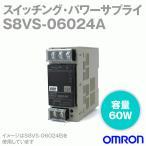 オムロン(OMRON) S8VS-06024A スイッチング・パワーサプライ (ねじ端子台) (容量: 60W) (出力: 24V・2.5A) NN