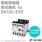 富士電機 SK12L-E10 電磁接触器 NN
