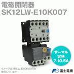 富士電機 SK12LW-E10K007 電磁開閉器 NN
