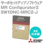 取寄 三菱電機 SW1DNC-MRC2-J パソコン通信 サーボセットアップソフトウェア MR Configurator2 (言語 日本語) (1ライセンス) NN