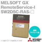 取寄 三菱電機 SW2D5C-RAS-□ MELSECシーケンサ用リモートアクセスツール MELSOFT GX RemoteService-I (日本語版・英語版) 標準ライセンス品 (1ライセンス) NN