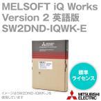 取寄 三菱電機 SW2DND-IQWK-E MELSOFT iQ Works 標準ライセンス品 (DVD-ROM版) (英語版) (1ライセンス) NN