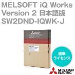 取寄 三菱電機 SW2DND-IQWK-J MELSOFT iQ Works 標準ライセンス品 (DVD-ROM版) (日本語版) (1ライセンス) NN