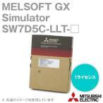 取寄 三菱電機 SW7D5C-LLT-□ シーケンサシミュレーションソフトウェア MELSOFT GX Simulator (日本語版・英語版) 標準ライセンス品 (1ライセンス) NN