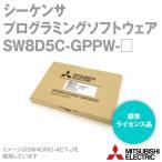取寄 三菱電機 SW8D5C-GPPW-□ シーケンサプログラミングソフトウェア MELSOFT GX Developer (日本語版・英語版) 標準ライセンス品 (1ライセンス) NN