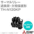 取寄 三菱電機 TH-N120KP サーマルリレー (過負荷・欠相保護形) (ヒータ呼び 42〜82A) (3極3素子) NN