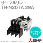 取寄 三菱電機 TH-N20TA 29A TH-N20形 標準形サーマルリレー NN