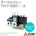 取寄 三菱電機 TH-T18BC サーマルリレー (ヒータ呼び: 0.12〜15A) (2素子) (接点構成: 1a1b) (配線合理化端子) NN