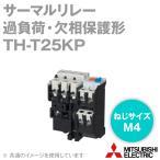 取寄 三菱電機 TH-T25KP サーマルリレー (過負荷・欠相保護形) (ヒータ呼び 0.24〜22A) (3極3素子) NN