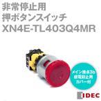IDEC (アイデック/和泉電機) XN4E-TL403Q4MR  φ30 XNシリーズ 非常停止用押ボタンスイッチ NN