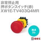 取寄 IDEC (アイデック/和泉電機) XW1E-TV403Q4MR φ22大形 ねじ端子形 感電防止用カバー付 (LED連動照光式 メイン接点:3b) 赤 NN