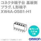 取寄 オムロン(OMRON) XW4A-05B1-H1 コネクタ端子台基板側端子台 ソケット 5極 (端子ピッチ3.81mm) (50個入) NN
