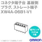 取寄 オムロン(OMRON) XW4A-06B1-V1 コネクタ端子台基板側端子台 プラグ ストレート端子 6極 (端子ピッチ3.81mm) (50個入) NN