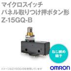 オムロン(OMRON) Z-15GQ-B マイクロスイッチZシリーズ (パネル取りつけ押ボタン形)  NN