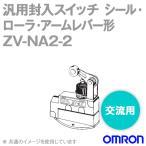 取寄 オムロン(OMRON) ZV-NA2-2 汎用封入スイッチ (底面取りつけ形/シール・ローラ・アームレバー形) NN